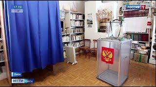 Голосование по поправкам в Конституцию России назначено на 22 апреля