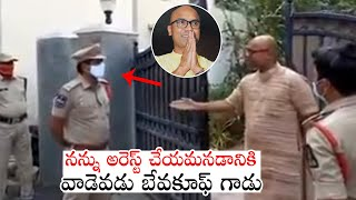 BREAKING NEWS: BJP MP Dharmapuri Arvind FIRES On Police For Doing House Arrest | Political Qube