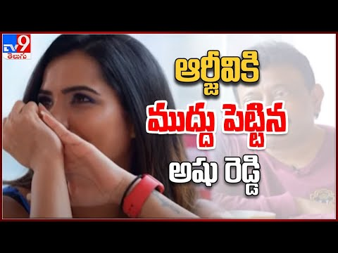 RGV pleads Ashu Reddy for a kiss, she obliges after several requests