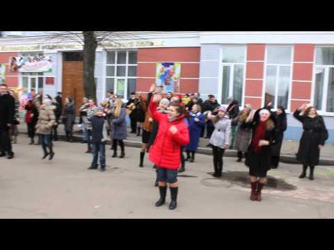 Євангелізаційний флешмоб «Милосердя» м.Житомир, вул. Михайлівська 07.04.2013
