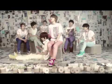 [中字 MV] Infinite - Nothing's Over (中字)