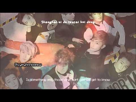 Super Junior-M Zhoumi -- Distance Embrace (ROM ENG)