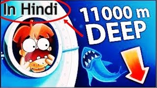 Arnold What Happens To You In The Bottom Of Mariana Trench? in Hindi/Urdu 2017