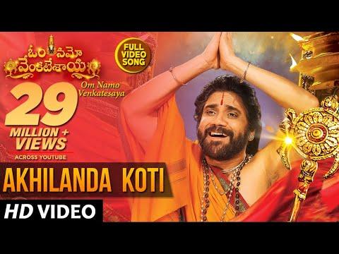 Om-Namo-Venkatesaya-Movie-Akhilanda-Koti-Full-Video-Song