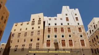 One Week in Yemen 2018 | Nomad Revelations Travel Blog