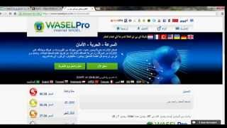 برنامج فتح المواقع المحجوبة و كسر البروكسي و فك الحجب اقوى بديل هوت سبوت شيلد