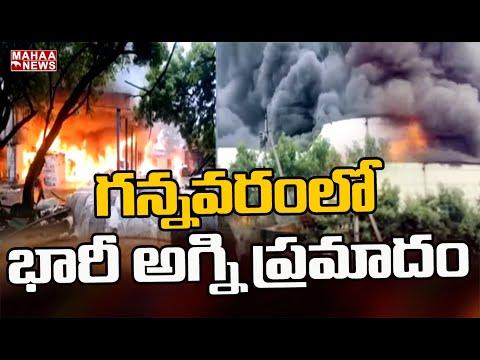 Massive fire breaks out in plastic factory in Gannavaram
