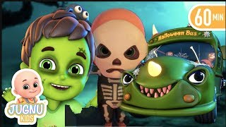 Haunted House & Halloween song for children | Spooky Bus | Nursery Rhymes from Jugnu kids