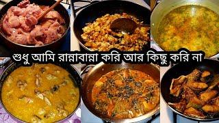 আজ অসাধারণ একটা চিকেন কোরমা রান্না করলাম/sylheti America vlogger asma/bangla vlog