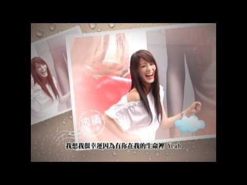 [avex official] 江語晨【放晴】完整版MV (1080p HD)