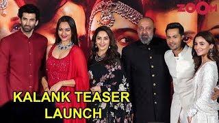 Kalank Teaser Launch   Alia, Varun, Madhuri, Sonakshi, Sanjay, Aditya, Karan   UNCUT   Bolly Quickie
