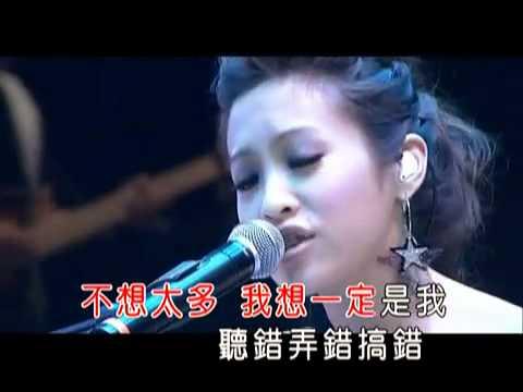 KTV 周杰伦& 袁咏琳   黑色幽默 《周杰伦超時代演唱会》360p H 264 AAC