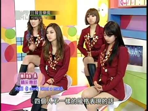 121213 MTV 日韓音樂瘋 miss A 精采專訪 (上) [Eng Sub]