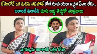 Vizag gas leak: Roja slams Chandrababu for criticising Jag..