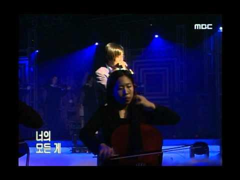Kang Ta - Polaris, 강타 - 북극성, Music Camp 20010929