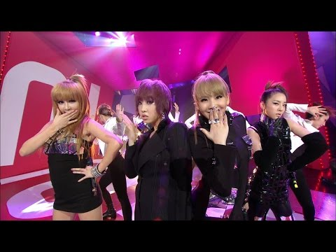 【TVPP】2NE1 - I Am The Best, 투애니원 - 내가 제일 잘나가 @ Comeback Stage, Show Music core Live