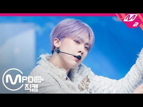 [MPD직캠] 아스트로 윤산하 직캠 'All Night(전화해)' (ASTRO YOON SANHA FanCam) | @MCOUNTDOWN_2019.1.17