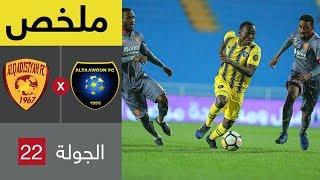 ملخص مباراة التعاون والقادسية في الجولة 22 من الدوري السعودي ...