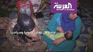 من هن زوجات داعش المنسيات في شمال سوريا     -