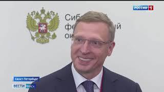 Правительство Омской области и Корпорация «СинергИя» заключили соглашение о сотрудничестве