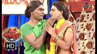 Chammak Chandra Performance | Extra Jabardasth | 17th August 2018 | ETV Telugu