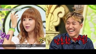 Hello Counselor Ep.135