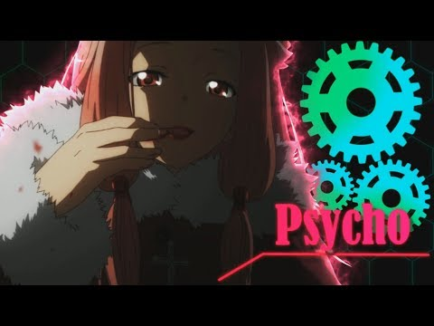 [WS] SWEET BUT PSYCHO! MEP