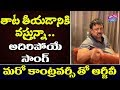 KCR Biopic As Tiger KCR: RGV Sings New Controversy Song