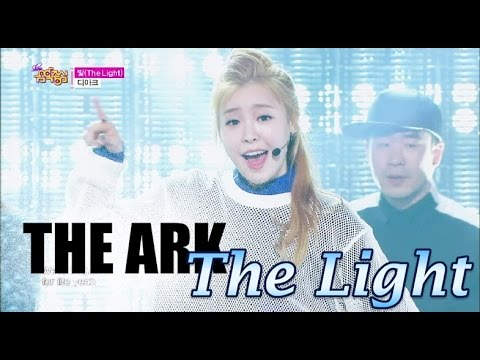 [HOT] THE ARK - The Light, 디아크 - 빛, Show Music core 20150418