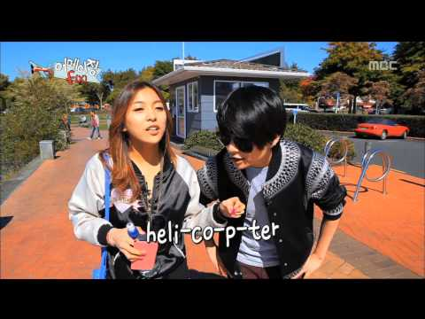 f(x) Amber teaches Luna English (helicopter)