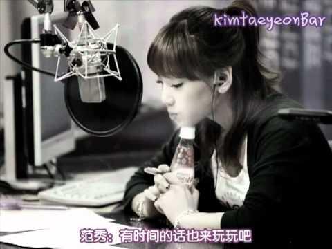 [中字] 120903 SNSD - Taeyeon - Call In @ Kim Bum Soo's Radio Show