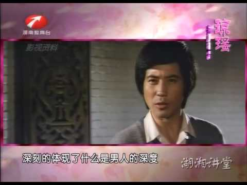 琼瑶小生排行榜(上)