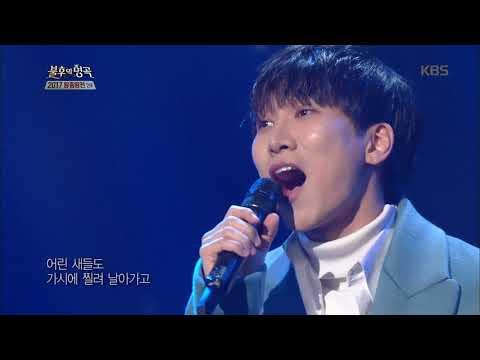불후의명곡 Immortal Songs 2 - 서은광 - 가시나무.20171230