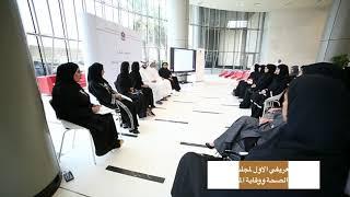 اللقاء التعريفي الأول لمجلس شباب وزارة الصحة     -