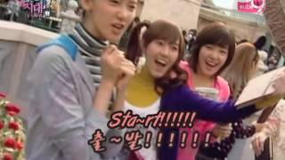 [Eng Sub] 11.01.07 SNSD MTV EP 9 Taeyeon Part 1