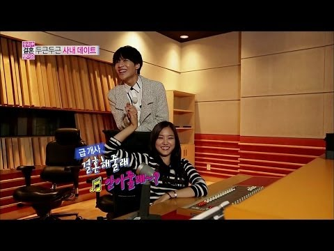 【TVPP】Taemin(SHINee) - Serenade for Naeun, 태민(샤이니) - 나은을 위한 세레나데 @ We Got Married