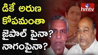 Why is DK Aruna Opposing Nagam's Entry? Congress 'Operatio..