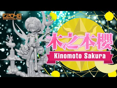 Kinomoto Sakura Parts Fit Test