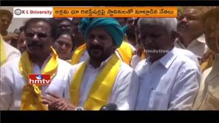 Revanth Reddy demands CBI probe into Miyapur land scam..
