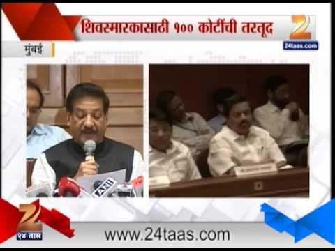 निवडणुकीच्या पार्श्वभूमीवर मंत्रिमंडळाचे झटपट निर्णय