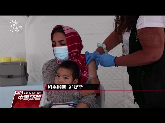 印度政府宣布採購國內疫苗 同步洽購美國疫苗