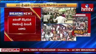 People violates lockdown rules in Andhra Pradesh..