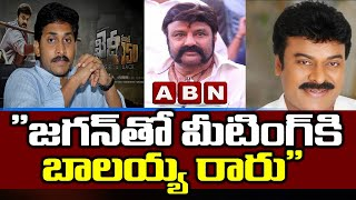 Balakrishna not attending Tollywood meeting with CM Jagan,..
