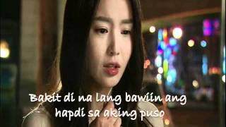 Gisingin Ang Puso by Liezel Garcia (Pure Love OST)