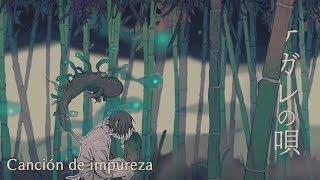 【Hanyuu Maigo ft. Flower】 Song of Impurity (ケガレの唄)【Sub Español】