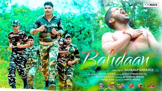 Balidaan FULL VIDEO (Sagar Mishra & Rapper Arpan Kumar) New Sambalpuri Patriotic Music Video