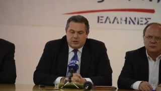 ΟΜΙΛΙΑ ΠΑΝΟΥ ΚΑΜΜΕΝΟΥ - ΑΝΑΓΓΕΛΙΑ ΣΥΝΕΔΡΙΟΥ