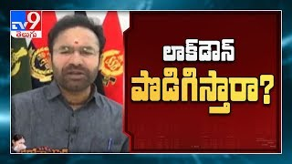 Kishan Reddy interview on Coronavirus & lockdown..