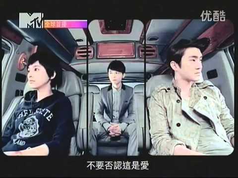 Super Junior-M ( 東海 & Henry ) - 這是愛 HD 720p MV
