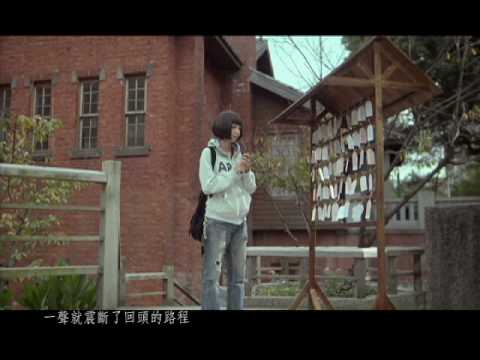 方炯鑌 壞人 MV 完整版 HQ